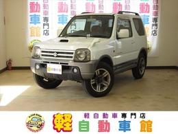 スズキ ジムニー 660 ランドベンチャー 4WD ABS