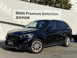 BMW X1 sドライブ 18i 純正HDDナビバックカメラ電動リア認定保証