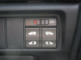 ■ 装備3 ■ 両側電動スライドドア:お子様のいるご家庭ではもはや必須装備ではないでしょうか…。両側電動をオススメします!