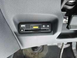 ETC付きです!ドライブもこれで快適になります。