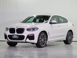 BMW X4 xドライブ30i Mスポーツ 4WD サンルーフ 前後純正ドラレコ 認定中古車
