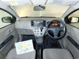 車内は【美CAR中システム】で徹底的にクリーニングされているのでとても清潔です☆