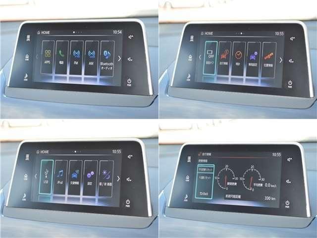 お手持ちのスマホと有線無線で連携機能するスマートホン連携ディスプレイオーディオ!