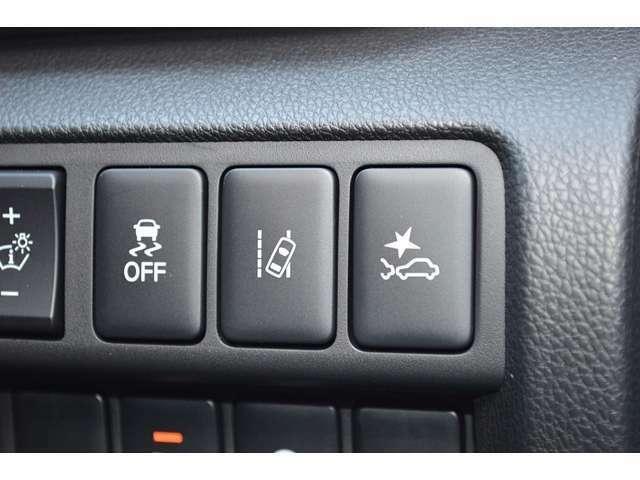 衝突被害軽減ブレーキシステムをはじめとする安全装備や快適装備が充実しています!