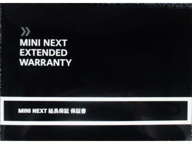 Bプラン画像:MINI NEXT EXTENDED WARRANTY保証書