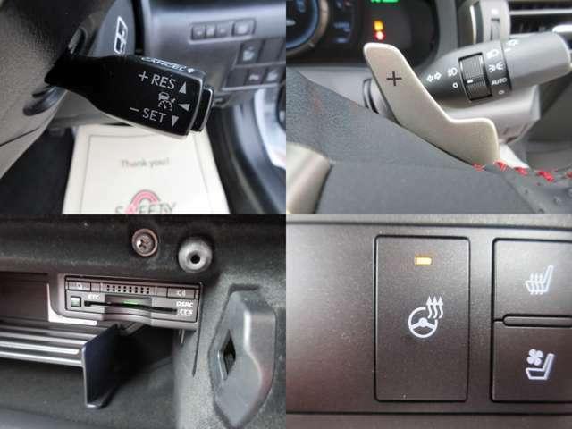 ◆クルーズコントロール機能◆パドルシフト機能◆ETC車載器◆ハンドルヒーター◆
