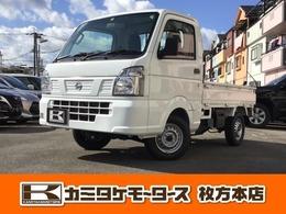 日産 NT100クリッパー 660 DX 軽自動車・トラック・AT車