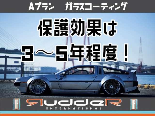 気になるお車を、屋内でゆっくりご覧いただけるよう、ご来店の際はご予約をお勧めいたします。