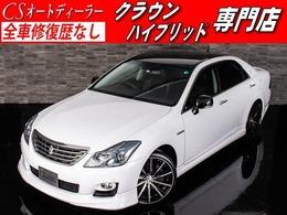トヨタ クラウンハイブリッド 3.5 黒本革 レクサスパール エアロ HDD