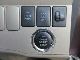 プッシュスタート&スマートキー搭載!アイドリングストップ機能もございますので、燃費も〇!