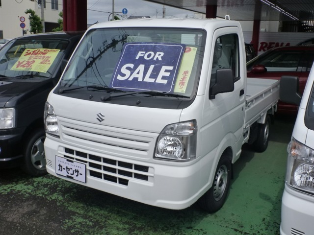 当店では、アフターサービスの品質低下の防止の為、販売地域を福井県内のみとさせていただいております。予めご了承いただけますようお願いします。