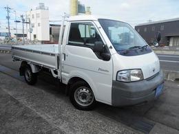 日産 バネットトラック 1.8 最大積載量850キロ