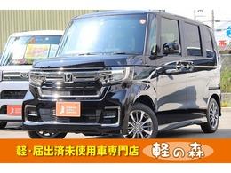 ホンダ N-BOX カスタム 660 L 軽自動車 届出済未使用車 衝突被害軽減B