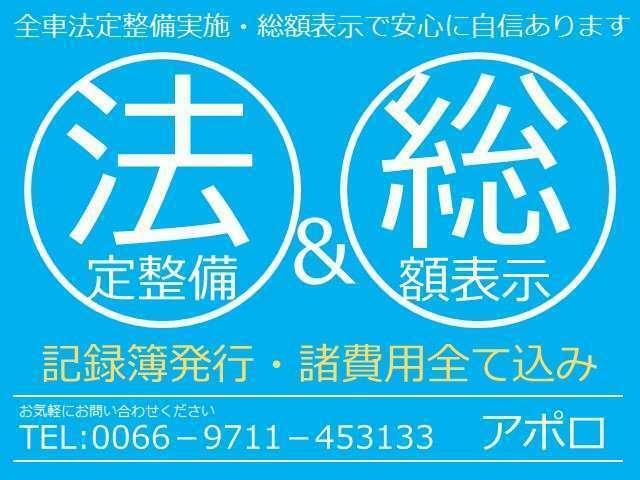 ☆H19年式エリシオンシルバー☆ETC☆Bカメラ☆