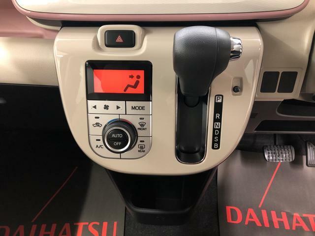 運転席からも見やすく操作しやすいシフト