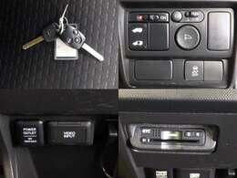 キーレスエントリーはボタンを押すだけでドアノブの施錠・解錠ができますよ!ETCがあれば高速道路の料金所も楽々通過です