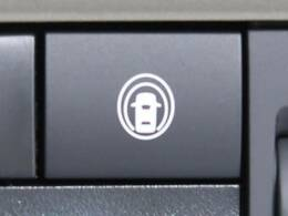 ●【先進安産装備】エマージェンシーブレーキ&踏み間違い衝突防止機能&車線逸脱防止支援機能&ふらつき警報等、安全運転を支援してくれる運転支援機能が付いています!