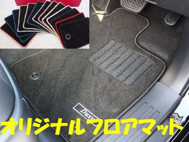 Duxyオリジナルフロアマット付き☆写真は内装と合わせた人気のブラック☆カラー変更も可能です☆