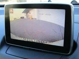 SDナビTVを装着しておりますっ! 多彩なメディアに対応しており車内のエンターテイメントも充実しておりますっ!便利なバックカメラも装備しておりますので駐車もラクラク!