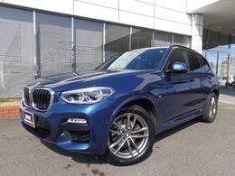 BMW X3 xドライブ20d Mスポーツ ディーゼルターボ 4WD 19AWシートヒーター禁煙1オナ認定中古車