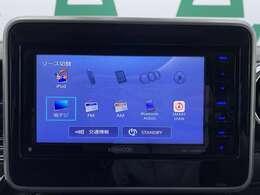 【ナビ】フルセグTVやBluetooth接続など幅広くお楽しみ頂ける必須装備です!