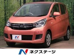 三菱 eKワゴン 660 E CDオーディオ シートヒーター 禁煙車