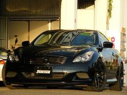 日産 スカイラインクーペ 3.7 370GT タイプS BK強化 スタビ リンク類 車高調