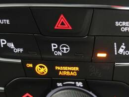 ●パークアシスト:駐車をする際自動でステアリングのアシストをする装備です。駐車が不安な方でも安心です!