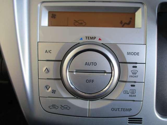 ☆快適な空調を室内に届けてくれる「オートエアコン」。操作もワンプッシュで簡単です☆