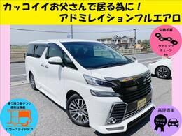 お客様に支えて頂き個人営業で10年、法人化して10年になる岡山中古車センターと申します。