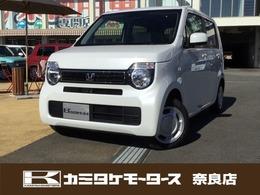 ホンダ N-WGN 660 L ホンダ センシング 軽自動車・キーフリー・電動パーキングB