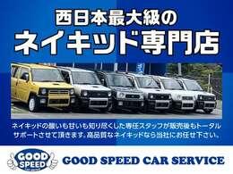 【西日本最大級のネイキッド専門店】ネイキッド在庫台数西日本最大級!上質なネイキッドをお探しなら当社にお任せ下さい。全車両消耗品交換&外装内装仕上げ済み!エンジンなど各機関も不具合無いこと確認済みです。