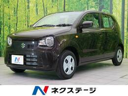 スズキ アルト 660 L 届出済未使用車 純正オーディオ 電格ミラー