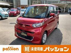 三菱 eKスペース の中古車 660 M 愛知県春日井市 105.9万円