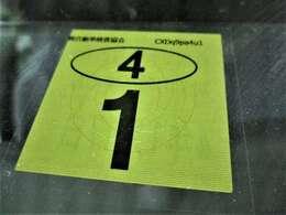 車検は令和4年1月まで残ってます。