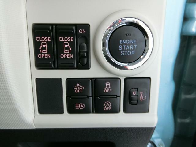 キーはカードキーになります。両手がふさがっていても、ドアノブのスイッチで開閉できます!