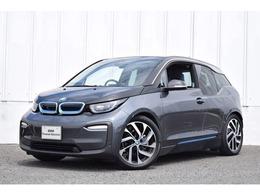 BMW i3 アトリエ レンジエクステンダー装備車 認定中古車 プラス・-サーマルPKG ナビ