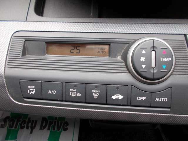 車内の温度を常に快適に保ってくれます♪