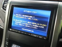 ☆ALPINE8型SDナビ・フルセグTV付 ☆その他にフリップダウンモニターやドライブレコーダー、音響のカスタムパーツも販売中☆お気軽にスタッフまで♪