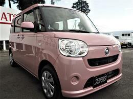 ピンク色が素敵ですね