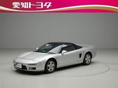 ホンダ NSX の中古車 3.0 愛知県豊田市 398.0万円