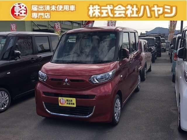 当社ではお車の販売を岡山県・香川県に在住のお客様、岡山県・香川県に隣接する県に在住のお客様のみとさせていただいております。誠に勝手ながら、ご理解とご協力を賜りますようお願い申し上げます。