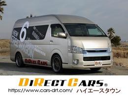 トヨタ ハイエース 2.7 グランドキャビン 6人乗り電動キャプテンシート3ナンバー