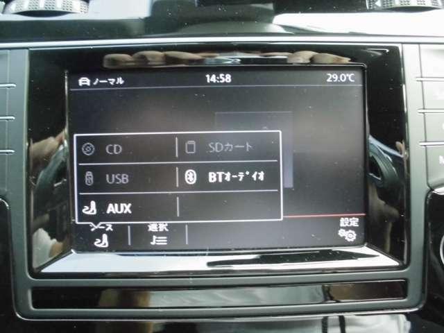 ブルートゥースオーディオ、フルセグTV、CD、使えます!