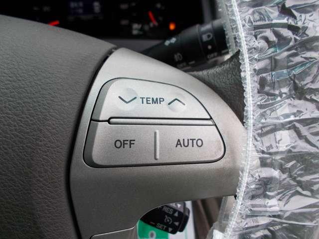ステアリングスイッチは便利なだけではなく、安全運転にもつながります。