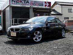 BMW 3シリーズクーペ の中古車 320i 埼玉県秩父市 64.8万円