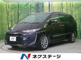 トヨタ エスティマ 2.4 アエラス プレミアムG 4WD 純正10型ナビ フリップダウンモニター