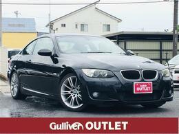 BMW 3シリーズクーペ 320i Mスポーツパッケージ 純HDDナビ/ETC/HID/18AW/ドラレコ/スマキー