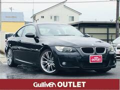 BMW 3シリーズクーペ の中古車 320i Mスポーツパッケージ 千葉県市原市 56.6万円
