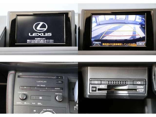 純正ナビ フルセグTV ブルーレイ・DVD・SD再生 Bluetooth・AUX・USB接続 バックカメラ ETC
